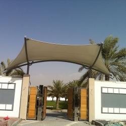 Gate Shade